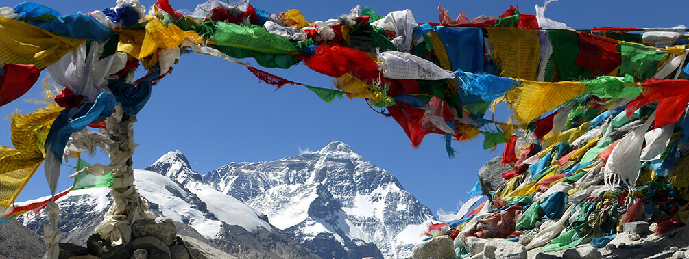 EVEREST TOUR, TIBET